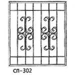 Сварные решетки эскиз 10———— от 670 руб. м2