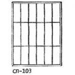 Сварные решетки эскиз 15———— от 500 руб. м2